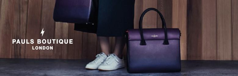 Paul's Boutique taschen online kaufen bei Brandfield