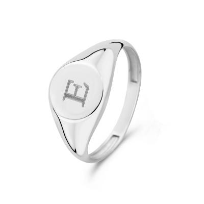 Isabel Bernard Saint Germain Ring IB330035E