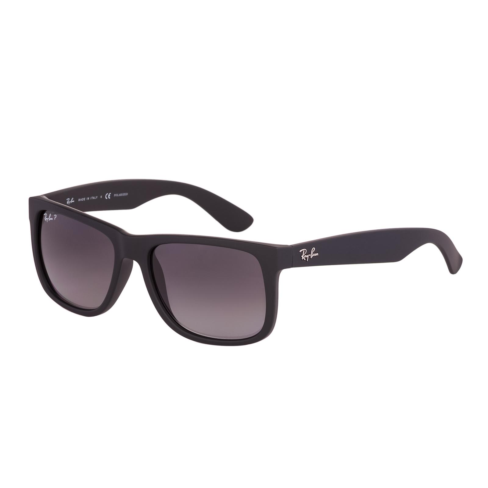 Artikel klicken und genauer betrachten! - Kauf die Ray-Ban Justin Sonnenbrille Black Rubber RB4165 622/T3 Sonnenbrille online in unserem webshop. Dies ist eine Herren-Sonnenbrille. Die Farbe des Gestells der Sonnebrille ist Schwarz und die Gläser sind Grau. Die Ray-Ban Sonnenbrillen sinds echte Leichtgewichte und bieten daher einen optimalen Tragekomfort. An einer Ray-Ban Justin Sonnenbrille Black Rubber RB4165 622/T3 hast du jahrelang Freude. Wir sind offizieller Händler von Ray-Ban Sonnenbrillen. Du erhältst darum auch die Standard-Garantie von 2 Jahre. Daneben bieten wir dir die Zeit, deine Sonnenbrille zu Hause in Ruhe anzuprobieren, und ggf. umzutauschen. Online eine Ray-Ban Sonnenbrille zu kaufen war noch nie so sicher. Diese sonnenbrille von Ray-Ban wird kostenlos versendet ab 50 €.   im Online Shop kaufen